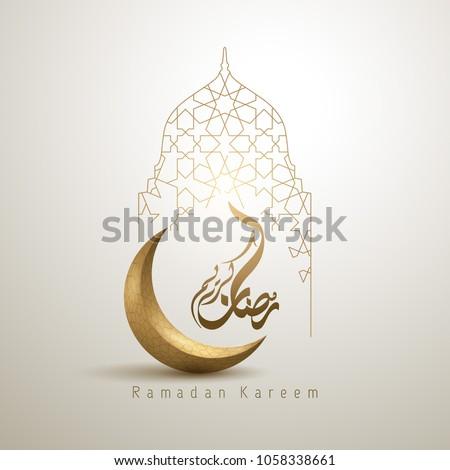 Ramadan groet ontwerp koepel moskee Stockfoto © taufik_al_amin