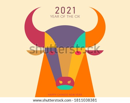 Stock photo: happy chinese new year decorative design