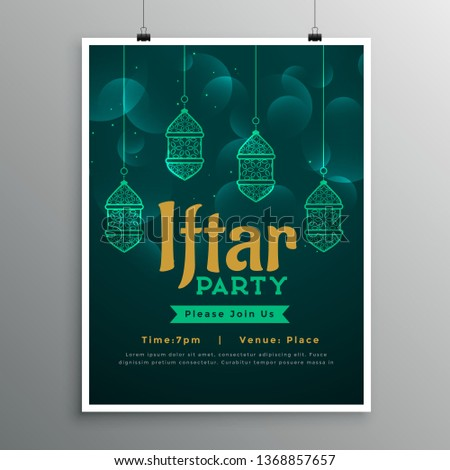 iftar party initation card design Stock photo © SArts