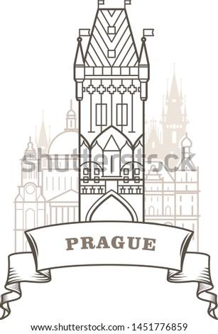 Прага башни эмблема зданий Сток-фото © Winner