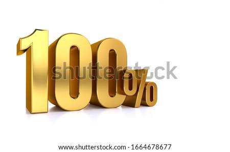 Une cent pour cent blanche isolé 3D Photo stock © ISerg