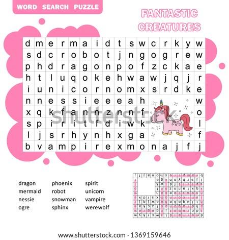 Fantastyczny wyszukiwania słowa dzieci gry Zdjęcia stock © natali_brill