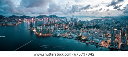Panoramic view of Hong Kong Stock photo © bloodua