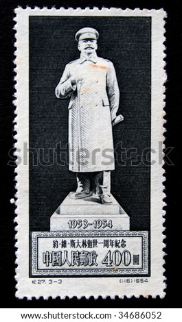 CHINA - CIRCA 1954: A stamp printed in China shows a Portrait of Stock photo © bbbar
