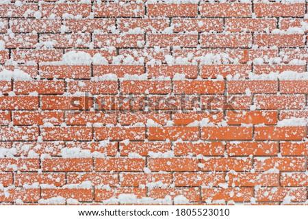 wall and snow stock photo © taigi