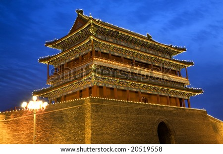 qianmen gate zhengyang men tiananmen square beijing china night stock photo © billperry
