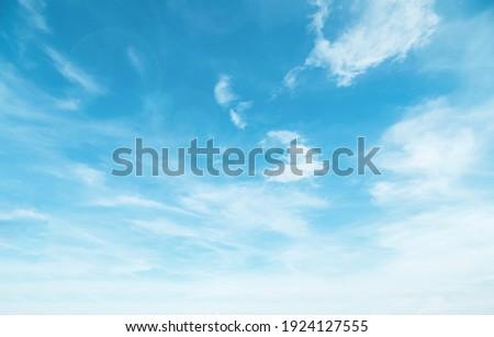 Dramatyczny piękna wieczór kolorowy chmury Zdjęcia stock © simazoran