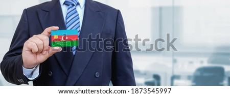 Cartão de crédito Azerbaijão bandeira banco apresentações negócio Foto stock © tkacchuk