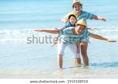 Woman have fun on the beach watching the landing planes. Traveling on an airplane concept Stock photo © galitskaya