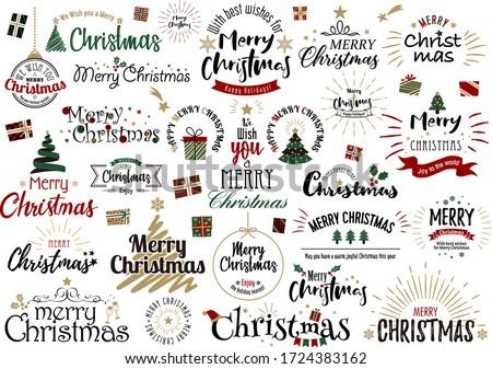 いたずら書き · クリスマス · シーズン · アイコン · ヴィンテージ · グラフィック - ストックフォト © kyryloff