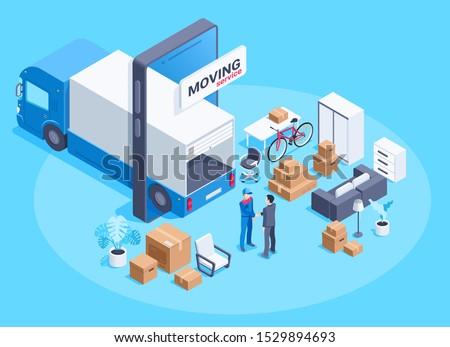 送料 家具 貨物 配信 移動 ベクトル ストックフォト © robuart