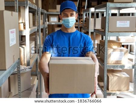 рук пакет бизнеса женщину торговых Сток-фото © yupiramos