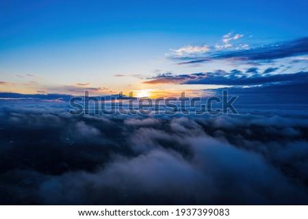 Mavi gökyüzü beyaz kabarık bulutlar doğa güzellik Stok fotoğraf © ryhor
