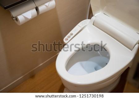 Hygienic and high technology of the toilet bowl for modern bathr Stock photo © JohnKasawa
