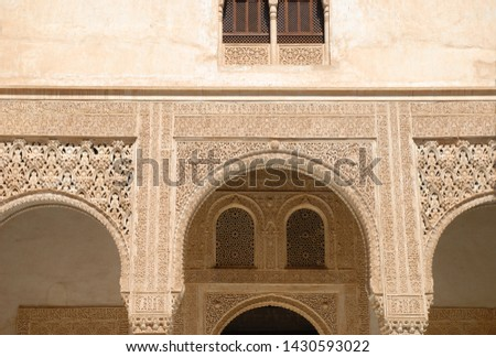 Alhambra Mexuar Courtyard Moorish Wall Designs Granada Andalusia Stock photo © billperry