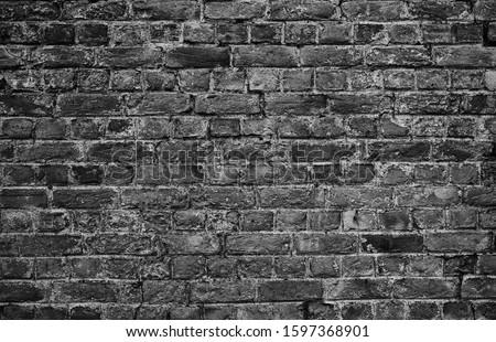 ストックフォト: レンガの壁 · 赤 · することができます · 中古 · テクスチャ · 建設
