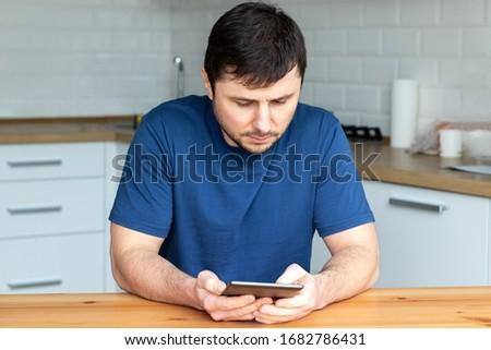 Main électronique livre lecteur blanche lecture Photo stock © AndreyKr