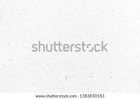 Гранж бумаги пространстве текста изображение стены Сток-фото © Pakhnyushchyy