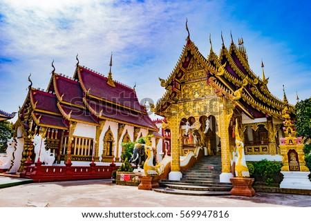 White temple in Chiang Mai Stock photo © RuslanOmega