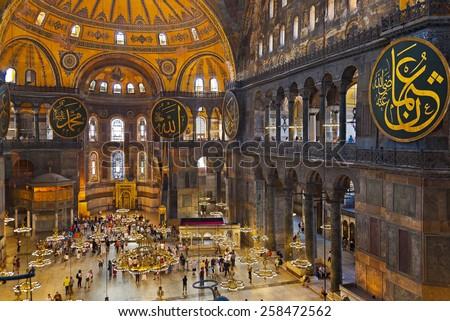 Belső Isztambul Törökország építészet történelmi építészet templom Stock fotó © artjazz