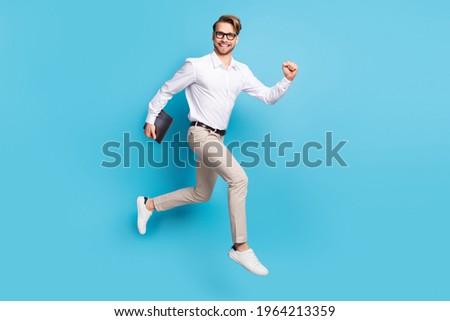 активный мужчины студентов эмоций иллюстрация Сток-фото © Blue_daemon
