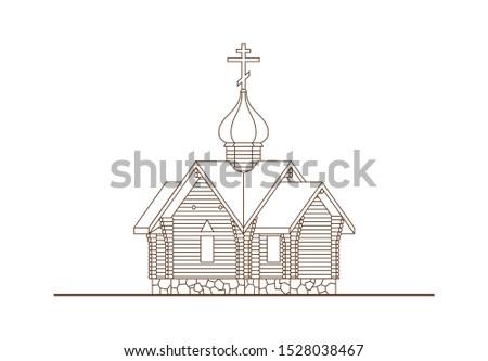 старые русский Церкви древних эскиз Сток-фото © vasilixa