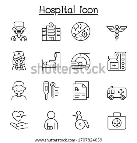 Hospital Building related vector thin line icon Stock photo © smoki
