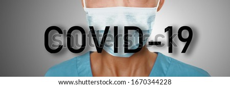COVID-10 text header for Corona virus coronavirus hospital mask header doctor wearing face masks pre Stock photo © Maridav