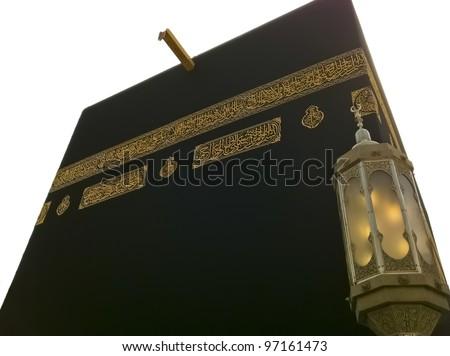 tutti · in · giro · mondo · pregando · Arabia · Saudita · dio - foto d'archivio © zurijeta