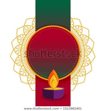 happy diwal festivali background with text space stock photo © sarts
