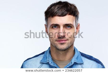 Сток-фото: молодым · человеком · серый · лице · человек · мужчины