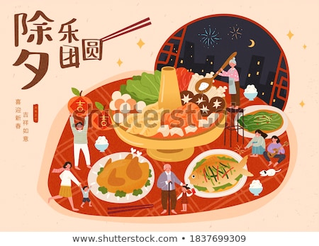 Stock photo: Chinese food vector illustration