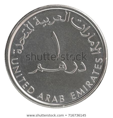 One UAE dirham coin Stock photo © Akhilesh
