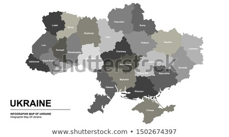 black and gray silhouette of Kyiv Stock photo © mayboro
