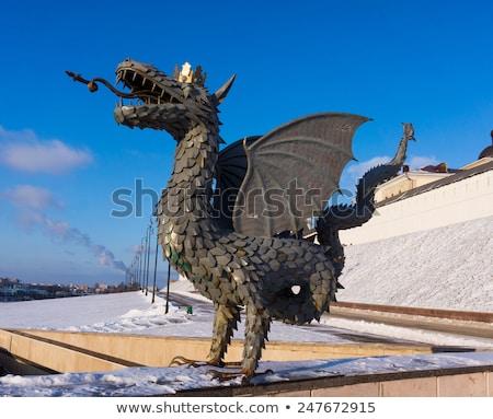 panorama with dragon and kremlin in kazan Stock photo © Mikko