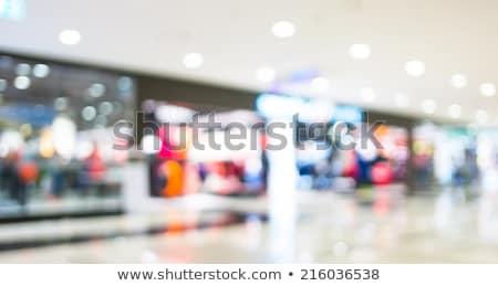 Сток-фото: аннотация · мелкий · служба · здании · город
