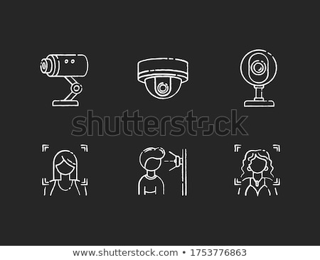 Chalked detective set.  Stock photo © Sonya_illustrations