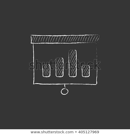 Projector roller screen icon drawn in chalk. Stock photo © RAStudio
