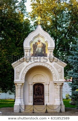 Agykoponya herceg ősi orosz város kő Stock fotó © reticent