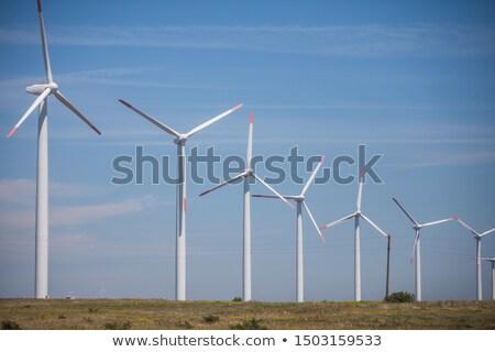 Electricity generating windmill. Stock photo © EvgenyBashta