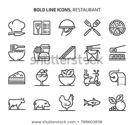 porc · porc · ferme · dîner · chef · viande - photo stock © galyna