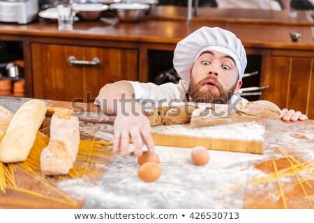 Cute zabawny piekarz kuchnia Zdjęcia stock © deandrobot