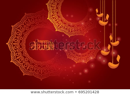 Elegante diwali festival saludo resumen lámpara Foto stock © SArts