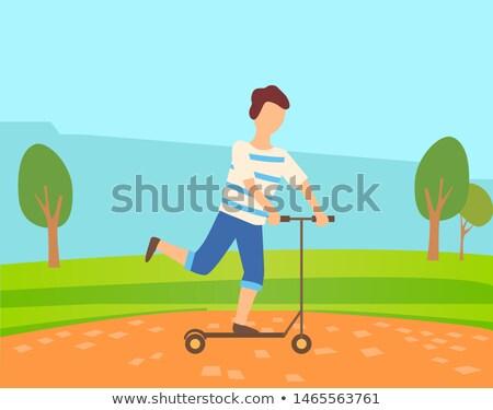 スケート バランス スクーター 公園 スケート ストックフォト © robuart