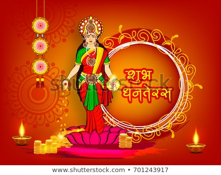 golden coins happy dhanteras festival greeting card design Stock photo © SArts
