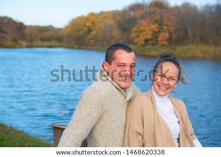 paar · genieten · picknick · buitenshuis · najaar · glimlach - stockfoto © dashapetrenko