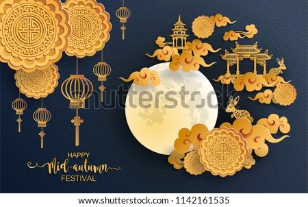 Mid Autumn Festival Stock photo © kostins