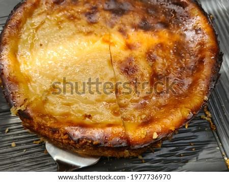全体 リンゴ ケーキ 秋 1 オレンジ ストックフォト © rojoimages
