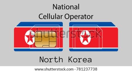 North Korea mobile operator. SIM card with flag. Vector illustration. Stock photo © Leo_Edition