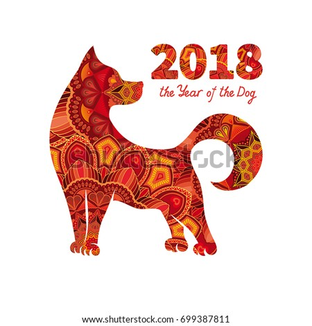 happy chinese new year 2018 card with dog abstract asian design stock photo © smeagorl